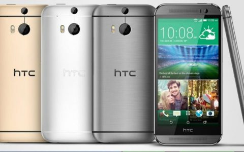 HTC One M8 Smartphone Reveal – What's in a Name?